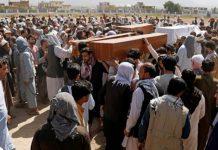 Prosesi penguburan jenazah korban bom di Kabul, Afhanistan, Sabtu (17/8/2019)