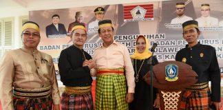 H Isdianto saat menghadiri pengukuhan Badan Pengurus Wilayah (DPW) dan Badan Pengurus Daerah (DPD) Kerukunan Keluarga Sulawesi Selatan (KKSS), Periode 2018-2023 di Gedung Daerah Tanjungpinang, Sabtu (7/9/2019).