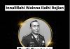 Almarhum Budi Santoso Selaku Direktur Promosi dan Humas 2018-2019 di Badan Pengusahaan (BP) Batam. (Foto: Akun Instagram bpbatam)