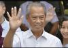 Tan Sri Muhyiddin Mohd Yassin (Berita Harian)