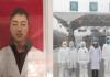 Song Yingjie (28) dokter muda yang menangani pasien virus Corona, meninggal duna setelah bertarung di garis depan selama 10 hari dan 9 malam. (Foto: Twitter)
