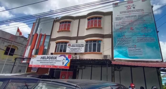 Kantor KPU Provinsi Kepri di Tanjungpinang (Foto: Suryakepri.com/Muhammad Bunga Ashab)