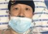 Profesor Park Hyun dirawat di rumah sakit karena terinfeksi virus corona. (Foto: Facebook)