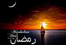 Ilustrasi, Menyambut Ramadhan