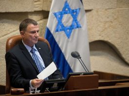 Menteri Kesehatan Israel Yuli Edelstein