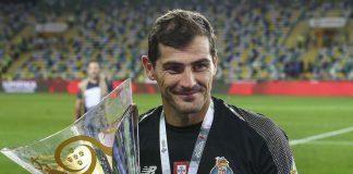 Iker Casillas (Foto: AS)