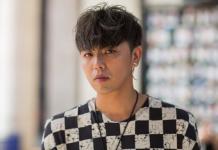 Penyanyi sekaligus aktor Taiwan Alien Huang (36) ditemukan tewas di rumah setelah diduga mengalami kecelakaan aneh.(Foto dari SCMP)