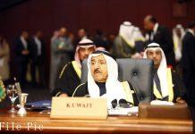 Emir Kuwait Sheikh Sabah Al-Ahmad Al-Jaber Al-Sabah (Front) menghadiri KTT League of Arab States (LAS) -EU pertama di Sharm el-Sheikh, Mesir, pada 24 Februari 2019. (Xinhua / Ahmed Gomaa)
