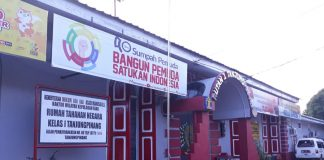 Rutan Tanjungpinang di Jalan Pemasyarakatan Tanjungpinang, Kepri (Suryakepri.com/Muhammad Bunga Ashab)
