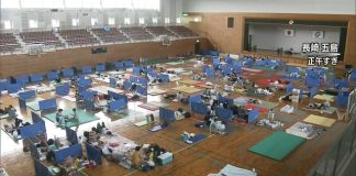 Warga di Jepang barat daya diungsikan untuk menghindari jatuh korban akibat hantaman Topan Haishen. (Foto: NHK)