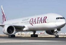 """Petugas Bandara Internasional Doha """"menggerayangi"""" setiap penumpang perempuan setelah menemukan bayi baru lahir di toilet. Australia marah karena warganya juga digerayangi petugas. (Foto dari The Eagle Online)"""