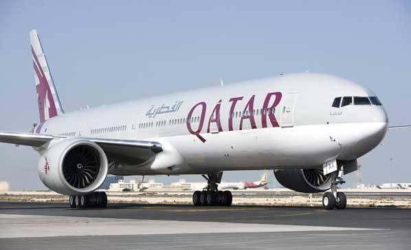 Petugas Bandara Internasional Doha