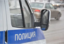 Para ahli telah menetapkan bahwa wanita itu meninggal setelah dipukul di matanya. (Foto: Andrey KOPALOV/KP-Novosibirsk)