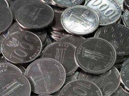 Uang koin Rp 1.000 terbuat dari nikel. Nikel kini menjadi primadona karena merupakan bahan baku utama pembuatan baterai lithium untuk berbagai kebutuhan, termasuk untuk mobil listrik. .