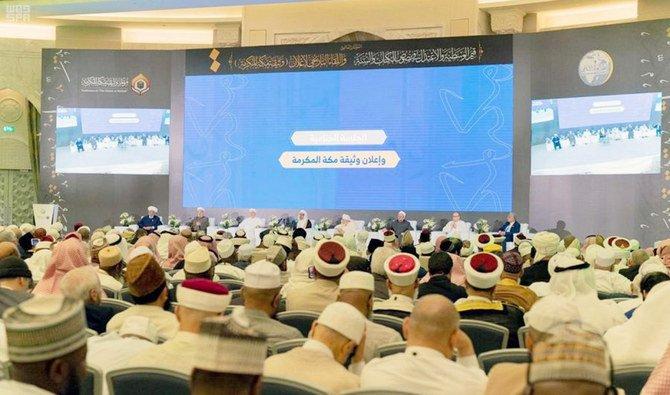 Pernyataan itu menambahkan bahwa Deklarasi Mekah atau Piagam Mekah mendukung nilai-nilai kemanusiaan Islam. (SPA)
