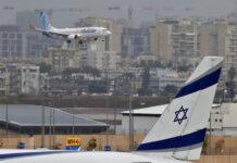 UEA pada hari Minggu menyetujui pembentukan kedutaan besar di kota Tel Aviv di Israel, kata pemerintah. (File / AFP)