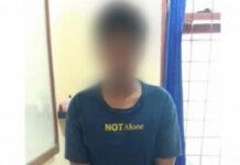 RS, pemuda 21 tahun yang memperkosa anak gadis berusia 13 tahun di Ogan Komering Ulu (OKU) Timur, Sumatera Selatan, Kamis (28/1/2021). (Foto: Humas Polri)