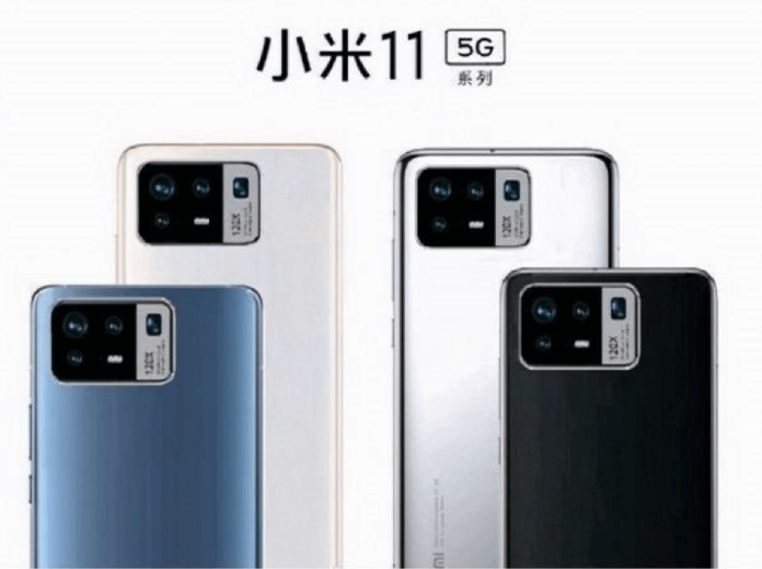Bocoran tampilan Xiaomi Mi 11 Pro di Weibo. (Foto dari GSM Arena)