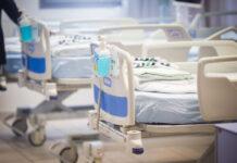 Bangsal di Assuta Medical Center di Ashdod untuk orang yang terinfeksi virus corona, 16 Maret 2020 (Flash90)