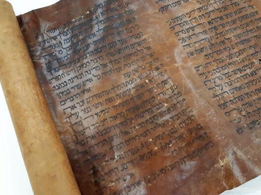 Teks lengkap Kitab Ester yang langka dan diyakini ditulis di Semenanjung Iberia sekitar 1465, hanya beberapa dekade sebelum pengusiran Spanyol dan Portugis.(Foto dari Times of Israel)