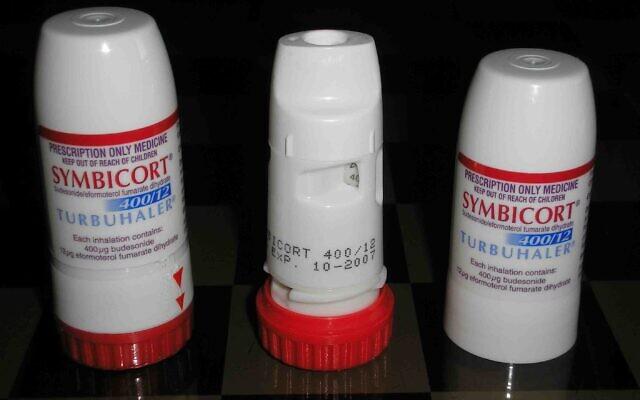 Ilustrasi: Gambar inhaler Symbicort budesonide untuk asma. (Wikimedia Commons / One Salient Oversight)