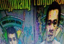 Foto pelaku adalah Iwan Sofandi (42) dan Raden Ahmad Suryadi (31)