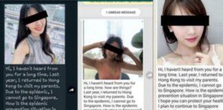 Modus penipuan lewat WA dengan menyamar dengan gambar wanita cantik.(asiaone)