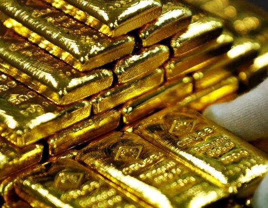 emas. foto:net