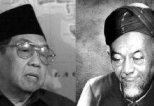 Foto: Gus Dur dan KH Hasyim Asy'ari (dutaislam.com)
