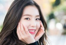Bae Joo-hyun, yang dikenal secara profesional sebagai Irene, adalah penyanyi, rapper, dan aktris Korea Selatan. Dia adalah pemimpin grup wanita Korea Selatan Red Velvet dan anggota sub-unitnya Red Velvet - Irene & Seulgi. Irene lahir di Buk-gu, Daegu, Korea Selatan, pada 29 Maret 1991 (umur 30 tahun), atau berzodiak Aries.