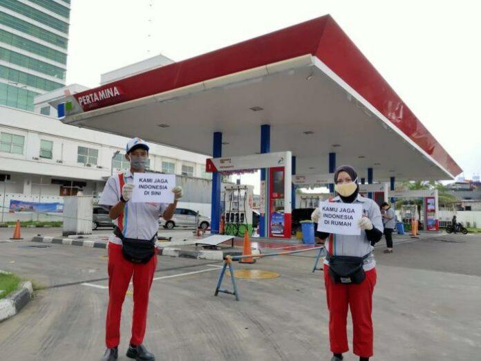 Pertamina (Foto: mediaindonesia.com)