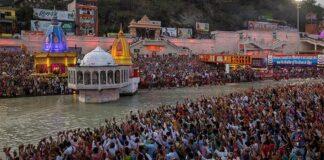 Festival KeagamaanKumbh Mela di India