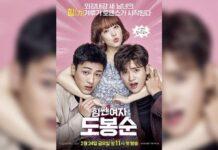 Strong Woman Do Bong Soon dibintangi Park Bo Young, Park Hyung Sik, dan Ji Soo. Berikut sinopsis Strong Woman Do Bong Soon.(Foto: Courtesy JTBC)