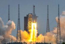 Tidak jelas di mana dan kapan tepatnya bagian-bagian roket itu akan jatuh.(GETTY IMAGES via BBC INDONESIA)