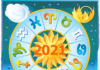 Ramalan karier, cinta, bisnis 12 zodiak untuk Senin 3 Mei 2021. (Ilustrasi dari Cafeastrologi.com)
