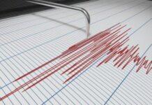 IlLUSTRASI - Seismograf gempa bumi. Kabupaten Nias Barat, Sumatera Utara diguncang gempa dahsyat. Getaran gempa bahkan terasa sampai ke Kabupaten Tapanuli Selatan, Jumat (14/05/2021).