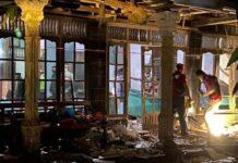 Korban ledakan petasan di Kebumen. .(Foto: Dok. Bupati Kebumen)