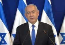 Perdana Menteri Israel Benjamin Netanyahu dalam pidato yang disiarkan televisi, 15 Mei 2021. (GPO)
