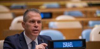 Duta Besar Israel untuk PBB dan AS Gilad Erdan