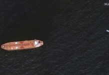 Citra satelit menunjukkan Mercer Street Tanker yang rusak ditambatkan di lepas pantai Fujairah, Uni Emirat Arab, pada 4 Agustus 2021. (Foto: Hak cipta citra satelit 2021 Maxar Technologies/Handout via REUTERS via CNA)