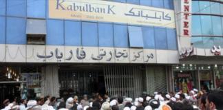 Antrian panjang nasabah di depan bank di seluruh negeri telah menjadi pemandangan umum [EPA via Al Jazeera]