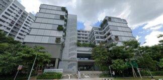 Pemandangan luar Rumah Perawatan Woodlands, salah satu kluster Covid-19 di Singapura. (Gambar: Google Street View via CNA)