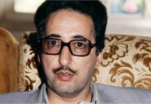 Abolhassan Banisadr meninggal 'setelah lama berjuang melawan penyakit' di rumah sakit Salpêtrière pada Sabtu (9/10/2021). [File: Dominique Faget/AFP via Al Jazeera]