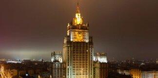 Kementerian luar negeri Rusia menuduh tiga pegawai Kedutaan Besar AS melakukan pencurian. (Foto:Dmitry Lovetsky/AP via Insider)