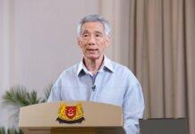 Perdana Menteri Lee Hsien Loong berbicara kepada bangsa tentang situasi COVID-19, pada 9 Oktober 2021. (Foto: Kementerian Komunikasi dan Informasi via CNA)
